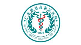 广东清远高新区医院