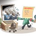 网络交易管理办法